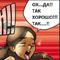 Порно-комиксы с переводом
