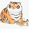 Амур и Тигриска