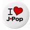 j-pop