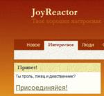 JoyReactor Привет! Ты тропь, лжец и девственник? Присоединяйся!