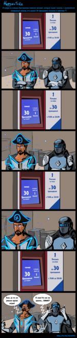 По! р) и( и TM.lt 8 ноября на станции Выставочная появился автомат, который выдаст Билетик с олимпийской символикой любому, кто сделает 30 приседаний. Сколково в действии л) Поездка на метро сделай 30 Приседаний за 2 минуты и получи шлет на 1 Поездку! за приседаний с 9:00 до 20:00 (У)