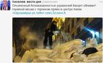 Киселев: вести дня йаН.к18е1еу Опьяненный безнаказанностью украинский бандит обливает горилкой мешки с героином прямо в центре Киева. #Свромайдан pic.bvitter.com/LZzUoenLfc