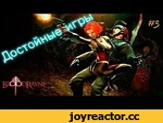 """Достойные игры #3. BloodRayne,Games,,Очередной ролик подкаста """"Достойные игры"""". Видео по игре о вечно молодой и привлекательной рыжеволосой полувампирше Рейн."""