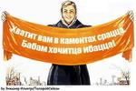 by Энжынер ИликтроПалафОйС&йози