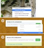 Сохранить картинку как. Открыть картинку в новой вкладке Найти это изображение в Google Прчлтк... Копировать URL картинки Копировать картинку Вставьте URL изображения: http://img2.joyreactor.cc/pics/post/dev-joyapi-12345.jpeg http://image.joyapi.eom/1285Ь89а