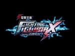 『電撃文庫 FIGHTING CLIMAX』紹介動画8人ver,Games,,至高の武闘会、ここに開演 ついに始動しました「電撃文庫 FIGHTING CLIMAX」 この映像では、8人のプレイヤーキャラの雄姿をご覧頂けます。 「電撃文庫 FIGHTING CLIMAX」 公式サイト → http://climax.sega.jp/ 「電撃文庫 VS SEGAプロジェクト」 公式サイト→http://dengekibunko.dengeki.com/20th/collaboration/index.html (C)SEGA (C)2014 KADOKAWA アスキー・メディアワークス