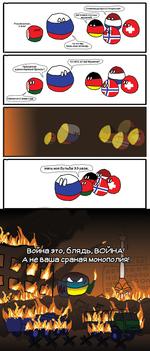 (^Олимпиада просто потряснаяГ^) Россия может, я знал Кстати, а где Украина?^ йГ-А ^ а ^ Воина это, блядь, ВОИН А! А не ваша сраная монополия! -эооо ^аоп ШЯ