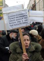 """В оппозиции раскрыли новую схему Минсдоха по """"отжиму"""" бизнеса - Цензор.НЕТ 5481"""