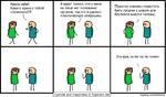 Хрена себе!! Какого хрена с тобой случилось??! V Я вдруг понял, что у меня на лице нет половины органов, так что я сделал пластическую операцию. j Приятно наконец перестать быть уродом с шаром для боулинга вместо головы. J I Cyanide and Happiness 10 Explosm .net пор«*юд woncfcffulsnow