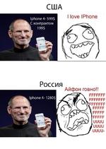 США  I love IPhone  Россия  Айфон говно!!  FFFFFFF FFFFFFF  FFFFF FFFFF FFFFF UUUU UUUU UUUU-