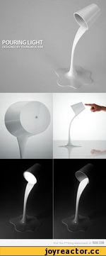 POURING LIGHT DESIGNED BY YEONGWOO KIM ! Г this' the f**king watermark of 9GAG.COM