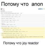 Потому что anon anonвтт& anon вопрос Почему люди любят холодную воду? 14:36:17; 12 Apr 2014 код для блога и Форума ссылка скрыть СJ 13 +13 Потому что ее можно грызть. — anon # ответить! — 0.0 tv' Потому что её можно лицу — anon # ответить! —0.2 даетотак — anon # ответить! —0.1 потому что т