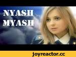 Enjoykin — Nyash Myash,Music,,Оригинал видео: https://youtu.be/tqHkGaEE7WA FB: https://facebook.com/enjoykin VK: https://vk.com/enjoykin YT: https://youtube.com/enjoykin