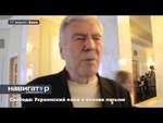 17.04.14 Украинский язык древнее латыни, - Свобода,News,,