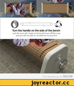 Turn the handle on the side of the bench
