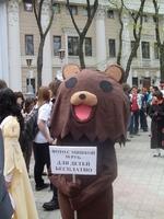 ФОТО с мишкой  50 РУБ.  для детей  бесплатно