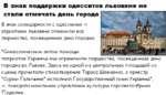 Внутри ИСД 3 мая 2014 года,People,,Поддержать проект - http://hromadske.dn.ua/help/