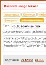 "Unknown image format f песочница ) ( Комиксы J ( гифк (фэндомы) ИТЯИРРЯЭ с Теги: coub. adventure time. Будут автоматически добавлень <iframe src=""http://coub.com/e muted=false&amp;autostart=fal£ frameborder=""0"" width=""640"" h Картинка: из файла из URL"