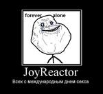 JoyReactor  Всех с международным днем секса