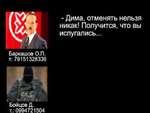 референдум в Донецке 06 05 2014 (ненормативна лексика),People,,Служба безпеки України отримала беззаперечні докази підготовки та координації російською стороною заходів з проведення у східних областях України так званого «референдуму» зі створення «Донецької народної республіки» із заздалегідь відом