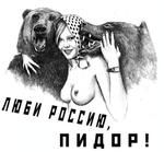 В любви заключается весь смысл жизни, - Путин - Цензор.НЕТ 3418