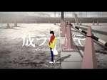 【MAD】ninja Re bang bang 【monogatari】,Film,,Reprinted from Bilibili :http://www.bilibili.tv/video/av761402/ 【MAD】忍酱邦邦物语【物语系列】 Editor:ふぉー Up主:Magus Source from NicoNico 【sm21841827】 (was deleted because of copy right ) [ninja Re bang bang]MV-http://www.youtube.com/watch?v=teMdjJ3w9iM
