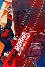 Экстренное заявление Рината Ахметова в связи с ситуацией на Донбассе 19 мая 2014,Nonprofit,,Дорогие земляки!  Сегодня мариупольцы хотели провести марш мира. И как мне сказали, на акцию собирались выйти более пятидесяти тысяч человек.  И это -- только в одном Мариуполе!           А по Донбассу сегодн