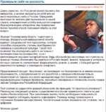 """Проверьте себя на русскость //•■Коммерсантъ ВЛАСТЬ"""" Давно известно, что Россия не может прожить без мигрантов, а многие мигранты не хотят или не могут нормально жить в России. Определяя, пригоден ли человек для проживания в нзшей стране, миграционная служба пользуется мощным бюрократическим аппар"""