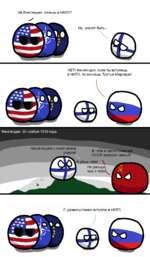 Эй,Финляндия, хочешь в НАТО? У • - ★ * * Ну...может быть. • - ★ * * У НЕТ! Финляндия, если ты вступишь в НАТО, то начнёшь Третью Мировую! Финляндия. 30 ноября 1939 года. Нахуй пошёл с моей земли, утырок! ч В тебя вторгся Славный СССР, мерзкая свинья! Я убью тебя! \ Не раньше, чем