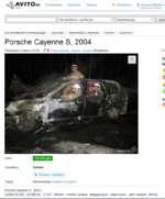 ^ А\^1ТО .|?и Ооъявления Магазины Помощь★Избранное£Личныйкабинетт 42) автоВходирегистрация Автомобили с прооегомтКалининград Все объявления в Калининграде ► Транспорт ► Автомобили с пробегом ► Porsche ► Cayenne S Porsche Cayenne S, 2004 Размещено 9 июня в 21:20. S X Редактировать, з