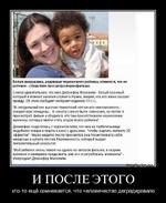 """Белая американка, родившая чернокожего ребенка, клянется, что ее ребенок - следствие просмотра порнофильма. Самое удивительное, что муж Дженифер Макконпи - белый военный, который в момент зачатия служил в Ираке, уверен, что его жена говорит правду. Об этом сообщает интернет-издание RIN.ru. """"В сег"""