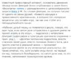 Известный православный активист, основатель движения «Божья воля» Дмитрий Энтео опубликовал в своем блоге «Вконтакте» э-аеись с размышлениями о целесообразности запрета Dota 2 <2>. По словам Дмитрия, он получил письмо от одного из своих друзей, «боевого офицера и православного христианина», в котор