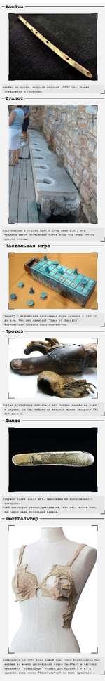 I I Сделаны для ношения с сандалиями в 400 году до н.з.