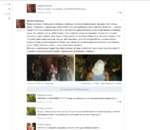-11JL га -24 ll P Валера Ананьев http://m.censor.net.ua/photo_news/296336/ukrainskiyi_.. сегодня в 5:39 36 Online Ü Валера Ананьев Побыл я в плену. Пообщался с сепарами. Довольно не плохо провели время. За двое суток теплых бесед у буржуйки с чашкой чая, парни поняли что они ошибались и бы