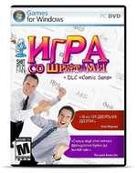 Games for Windows PC DVD MATURE 17+ DL С «Comic Sans» «10 из 10!!! ДЕСЯТЬ ИЗ ДЕСЯТИ!» Тоха Жирный «Съешь ещё этих мягиих французских булок да выпей чаю.» CONTENT RATEO 8Y The quick brown fox