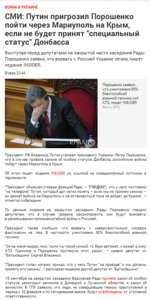Запрещенная пресс-конференция 4 сентября в УНИАН: бойцы Донбасса о комбате,Music,,На пресс-конференции 4 сентября 2014 года бьывшие бойцы батальона рассказали шокирующие факты. Присутствовали около 2 десятков телекамер, но сюжет не вышел ни на одном из каналв. Многие решили, что прес-ссконференции н