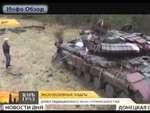 Украинские солдаты воюют на зараженных радиацией танках из Чернобыля,News,,Последние новости России Украины http://ionovosti.ru Группа в контакте http://vk.com/novosti_segodnia_obzor_foto
