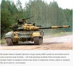 Во время первого штурма Грозного, когда наших ребят-танкистов загоняли в узости улиц и крепко жгли (почему — об этом разговор особый), было потеряно много машин. Какие-то выгорели полностью, какие-то захватили «чехи», какие-то пропали без вести вместе с экипажами.