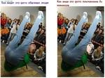 <с> FFFUUU.RU Как видят это фото обычные люди Как видя это фото поклонники •ри КОМИКСОВ