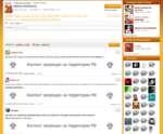 Главная > секретные разделы > порно-комиксы порно-комиксы Подписчиков: 1606 Сообщений: 702 Рейтинг постов: 2,375.1 + подписаться S заблокировать ( Комиксы) ( гифки )( красивые картинки )( geek )( video )(Amme )( Эротика )( котэ )( story )( игры ) [ апоп )[ личное ) ( фэндомы ) ( г34 ) ( секр