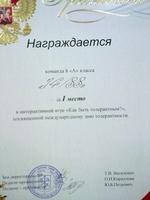 В Санкт-Петербургской школе разгорелся скандал с неонацистским подтекстом