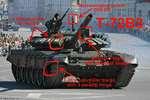 Російський танк під Іловайськом,Sports,,Біля Іловайська, в селі Многопольє, бійцям нашої армії вдалося взяти в полон російський танк т-72.