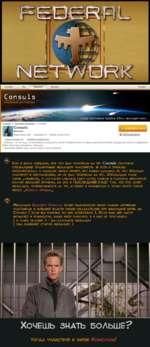 Consuls >ВсеХорошееЛучшее Бездна Consuls специально для Реактора когда противник Крайне Ебуч, приходят они. Главная > Смешные картинки > Consuls á| Consuls I Консулы I Подписчухов: 3592 Сообщений: 36 Рейтинг постое: 514.6 Г + подписаться О заблокировать редактировать тег добавить мод