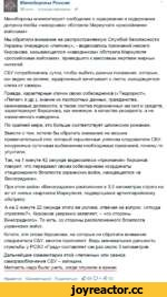 """Допрос """"наводчика"""" Кирсанова В.С. про обстрел Мариуполя,News,,Видео СБУ Корректировщик огня по Мариуполю утверждает, что обстрел производился российской артиллерийской батареей.  Об этом задержанный гражданин Украины по фамилии Кирсанов сообщил во время допроса, видео которого было продемонстрирован"""