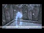 The Elder Scrolls V: Skyrim [Пасхалка: Советские мультфильмы]