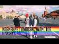 Избиение гомосексуалистов в России / Reaction to gays in Russia social experiment,Nonprofits & Activism,gays,gay,russia,moscow,social experiment,социальный эксперимент,москва,россия,Не забудьте подписаться на нас в соц. сетях ;) Наш канал: http://www.youtube.com/user/cheburussiantv Наш паблик ВКонта