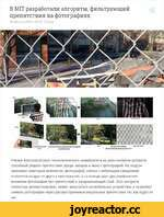"""A Computational Approach for Obstruction-Free Photography,People & Blogs,,The video accompanying our SIGGRAPH 2015 paper """" A Computational Approach for Obstruction-Free Photography"""". We present a unified computational approach for taking photos through reflecting or occluding elements such as"""