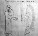 fl pecTvjn Jienv/uL