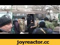 Ексклюзив! Відео міліцейського рейду до храму-секти в м-ні Бортничі!,People & Blogs,,http://drda.org.ua/press-release/ексклюзив-відео-міліцейського-рейду-до-храму-секти-в-м-ні-бортничі http://drda.org.ua/press-release/міліцейський-рейд-до-храму-секти-скандального-священника-миколи-наслудова-18 htt