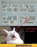 Нахуя здесь этот сапог comicsbook.ru